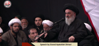 The Grand Ayatollah Sayid Sadiq Al-Shirazi – Live Lecture Muharram 2016
