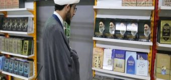 Delegations of Grand Ayatollah Shirazi's Office Visit Karbala Book Fair