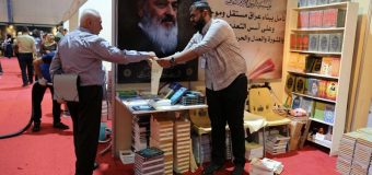Rasul Akram Institute and Marjaeyat TV Participate in Baghdad International Book Fair