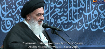 The Grand Ayatollah Sayid Sadiq Al-Shirazi – Annual Assembly of Ladies 2018