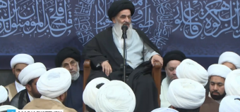 The Grand Ayatollah Sayid Sadiq Al-Shirazi – Live Lecture Ramadan 2018