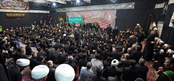 9th of Muharram 1440/2018 Commemorations Held at the Office of Grand Ayatollah Shirazi in Holy Qom