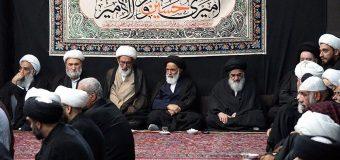 3rd of Muharram 1440 /2018 Commemorations at the Office of Grand Ayatollah Shirazi in Holy Qom, Iran