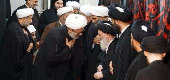 6th of Muharram 1440/2018 Commemorations at the Office of Grand Ayatollah Shirazi in Holy Qom