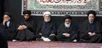 8th of Muharram 1440/2018 Commemorations Held at the Office of Grand Ayatollah Shirazi in Holy Qom