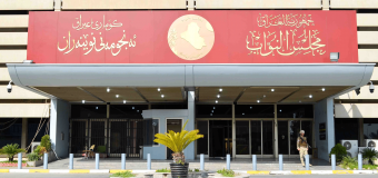 Imam Shirazi World Foundation Writes to Iraqi Parliament Ahead of Arbaeen Pilgrimage