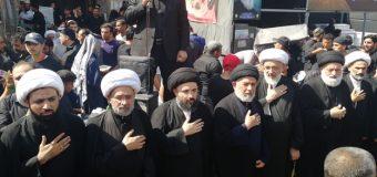 Members of Grand Ayatollah Shirazi's Office Host Mourners in Karbala, Iraq