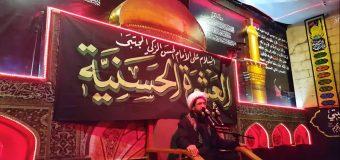 Ale Yasin Husayniyah Begins Memorials in Sydney Australia