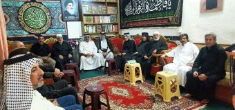 Members of Baghdad Cultural Center Visit AhlulBayt Islamic Thought Center