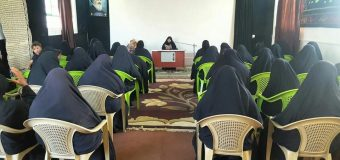 AhlulBayt Center Holds Conference Ahead of Arbaeen Pilgrimage