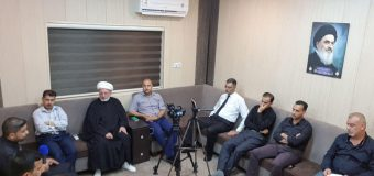 Adam Center Holds Conference in Holy Karbala, Iraq