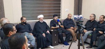 Ayatollah Shirazi Center in Holy Karbala Holds Conference