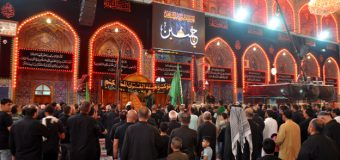 Quran Hakim Center Offers Condolences to Imam Husain, peace be upon him