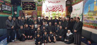 Representative of Grand Ayatollah Shirazi Visits Islamic Centers in Australia