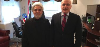 Representative of Grand Ayatollah Shirazi Meets Head of Iraqi Consulate in Canada
