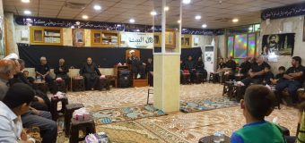 Khayr Wal-Baraka Foundation Holds Weekly Gathering in Holy Karbala, Iraq