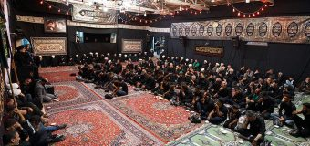 11th of Muharram 1440 AH/ 2018 Commemoration of Imam Hussain's Martyrdom at the Office of Grand Ayatollah Shirazi in Holy Qom.