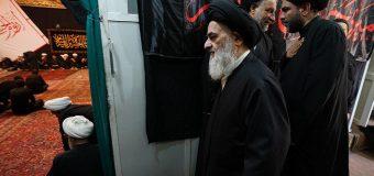 10th of Muharram 1440/2018 Commemorations Held at the Office of Grand Ayatollah Shirazi in Holy Qom