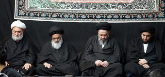 13th of Muharram 1440 AH/ 2018 End of Commemorations at the Office of Grand Ayatollah Shirazi in Holy Qom