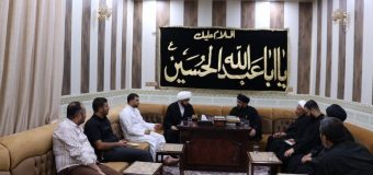 Office of Grand Ayatollah Shirazi Holds Gatherings in Basra