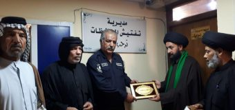 Head of Baghdad Center Met Officials from Iraq's Inspection Department