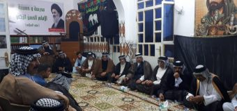 Tribal Chiefs and Members of Service Units Gather at Baghdad Center