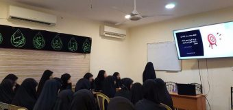 Training Course by Al-Mawaddat Foundation in Holy Karbala, Iraq