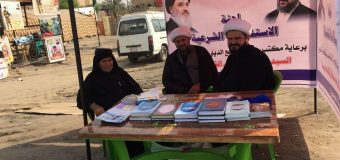 Quranic Booths Launched in Basra for Arbaeen Pilgrims