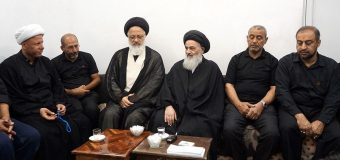 Members of Saint Qassem Society Visit Grand Ayatollah Shirazi in Holy Qom
