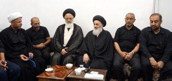 Members of Saint Qassem Society Visit Grand Ayatollah Shirazi in Holy Qom
