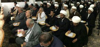 Grand Ayatollah Shirazi Representative Attends A Conference Held by Imam Baqir Center