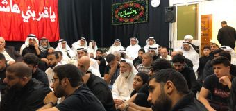 House of Sayed Ahmed Shirazi Hosts Memorials of Month of Safar in Kuwait