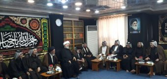 Office of Grand Ayatollah Shirazi in Holy Najaf Hosts Tribal Chiefs from Babylon