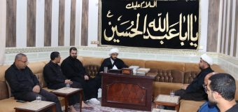Office of Grand Ayatollah Shirazi Holds Scientific Sessions in Basra, Iraq