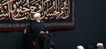 Memorials of Imam Hasan's Martyrdom at Office of Grand Ayatollah Shirazi