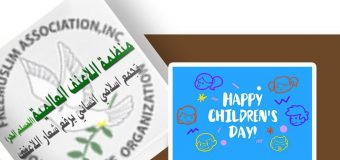 Statement by Nonviolence Incorporation on Children's Day