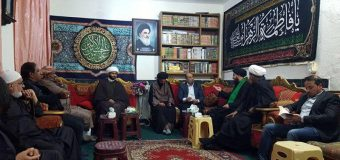 AhlulBayt Islamic Thought Center Hosts Conference in Baghdad