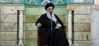 Grand Ayatollah Shirazi Statement on the Birth of Holy Prophet and Imam Sadiq (Peace be upon them both)