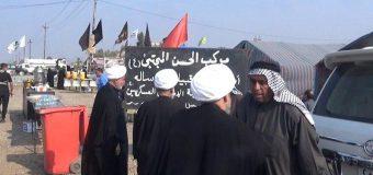 Activities by Shia Societies Association on Martyrdom of Imam Hasan Askari