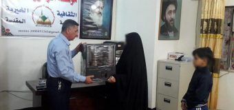 Rasul Adham Institute Distributes Heating Devices in Holy Kadhimiya