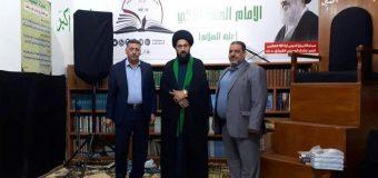 Delegates from Rasul Adham Husayniya Visit Baghdad Center