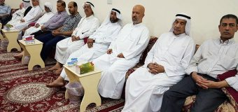Weekly Gatherings Held at Office of Grand Ayatollah Shirazi's Representative in Bahrain