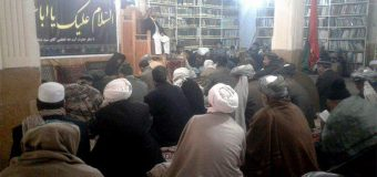 Office of Grand Ayatollah Shirazi in Kabul Holds Weekly Sessions.