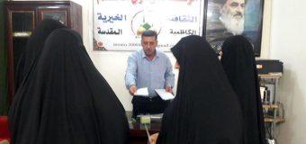 Rasul Adham Institute Distributes Aids Among Needy in Holy Kadhimiya.