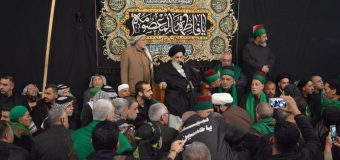 Statements of Grand Ayatollah Shirazi Among Iraqi Pilgrims.
