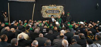 Grand Ayatollah Shirazi Lecture on Martyrdom Anniversary of Lady Fatima Masoumeh Peace Be Upon Her