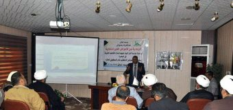 AhlulBayt Institute Holds Conference on Prevention of Noninfectious Diseases.