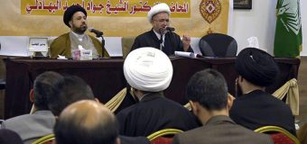 Members of Grand Ayatollah Shirazi's Office Participate in a Conference by Imam Baqir Center.