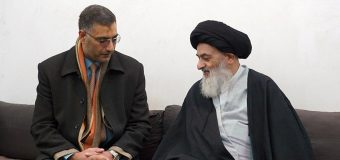 Director of Al-Furat Center Meets Grand Ayatollah Shirazi