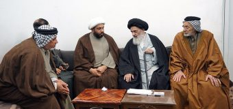 Iraqis from City of Kifl Meet with Grand Ayatollah Shirazi